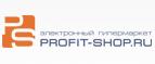 PROFIT-SHOP.RU